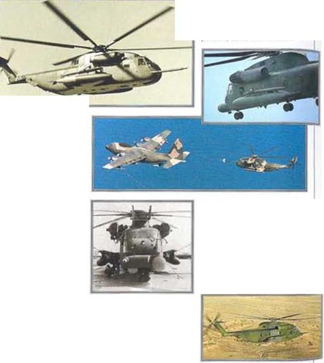 S-65/HH-/MH-53