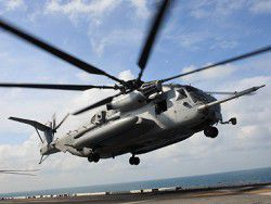 The American military helicopter broke in Gulf of Aden