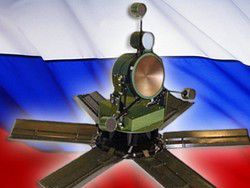 The Russian Federation army will take advantage of an antihelicopter mine
