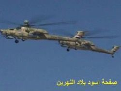 Iraq received the next party of shock helicopters from the Russian Federation