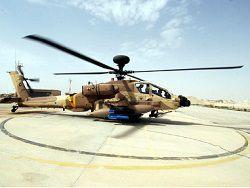 The Israeli Apache will subject to peeling