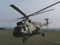Kiev confirmed Mi-24 helicopter loss in Lugansk area