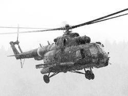 Kiev: the Mi-8 helicopter broke air space of Ukraine