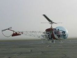 The new Ukrainian helicopter appeared old American