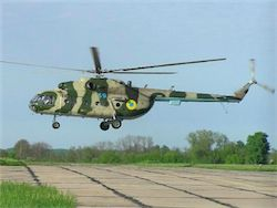 Near Slavyansk the military helicopter with nine people onboard