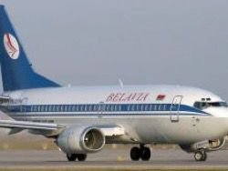 The Russian tourists departed to Egypt through Minsk