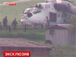 The Ukrainian army used again the helicopter with symbolics of the United Nations