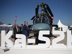 Helicopters of Russia will provide equipment for Egyptian Mistrals