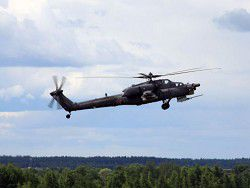 Helicopters of Russia delivered to the Ministry of Defence Night hunters