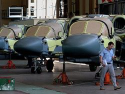 Military called terms of the beginning of release of the high-speed helicopter