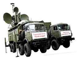 How electronic intelligence of Russia will develop?