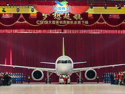 China presented the competitor to the Russian plane MS-21
