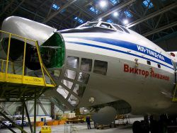 The Ministry of Emergency Situations will receive six Il-76 planes
