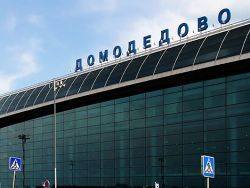 Flights from Sharm el-Sheikh in the airport of Domodedovo are late