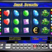 Как скачать мобильное приложение казино Вулкан